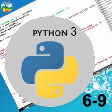 Алгоритмизация. Программирование. Python 3 для школьников 5-10кл